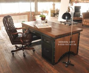 Chairmans Desk by Vintage Industrial